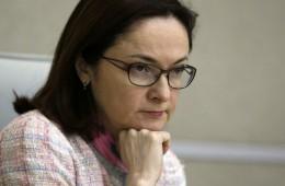 Набиуллина: ЦБ не наблюдает объективных причин для снижения курса рубля