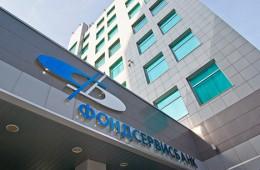 СМИ: Фондсервисбанк отказался вернуть Роскосмосу 50 млрд рублей