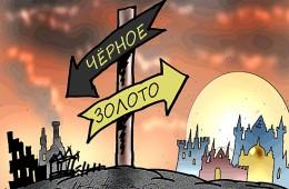 «Зарплатная пропасть» России