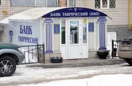 ЦБ может поручить санацию «Таврического» компании «Ленэнерго»