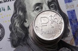 Мирный план спасает рубль