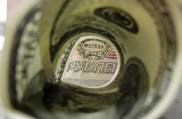Генпрокуратуре могут дать право проверять политику Центробанка