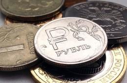 «Финансовая двадцатка» заявила о недопустимости «валютных войн»