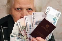 Правительство распределило 7,7 млрд рублей на доплаты к пенсиям