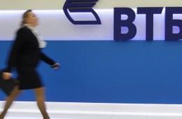 ВТБ присоединит Банк Москвы в начале 2016 года