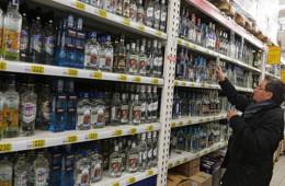 С 1 февраля снижена минимальная цена бутылки водки