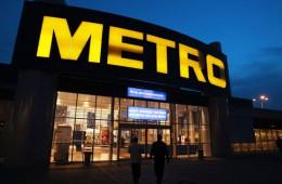 Сеть Metro на два месяца заморозила рост цен на хлеб, крупу и молоко