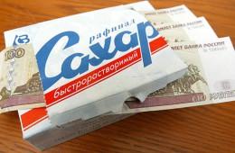 ФАС: В России к лету заметно подорожает сахар