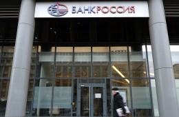 WSJ: замороженные в США активы трех банков РФ составили $640 миллионов