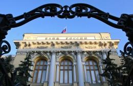 ЦБ предупредил о мошенниках, предлагающих «дешевые кредиты» в России