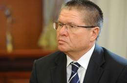 Россия вновь присоединится к переговорам Украины о евроинтеграции