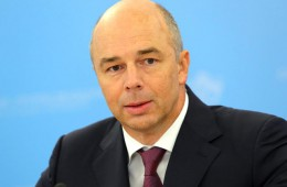 Силуанов: проект указа Путина о сокращении 10% федеральных госслужащих уже готов
