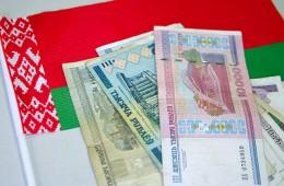 В Белоруссии решили «упорядочить» покупки граждан в иностранных интернет-магазинах