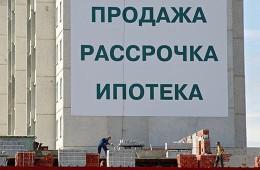 Бизнес может получить отсрочку по «антиофшорному закону» до осени