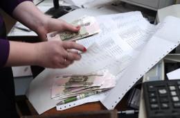 Украинские коллекторы предлагают сотрудничество в деле сбора долгов российским коллегам