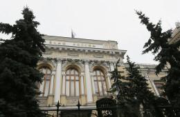 В КПРФ просят ЦБ вывести резервы РФ из США, чтобы избежать заморозки