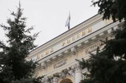 ЦБ отозвал лицензии у Конгресс-Банка и Дагэнергобанка