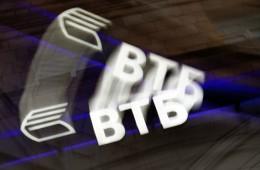 ВТБ продолжает повышать ставки по ранее выданным корпоративным кредитам