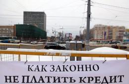 В 2015 году коллекторы получат 550 млрд рублей новых долгов