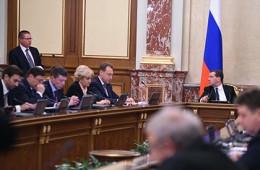 Правительство внесло в Думу законопроект об амнистии капиталов