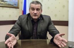 Глава Крыма Сергей Аксенов объявил о «крымской пятилетке»