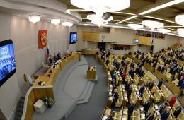 Законопроект о сокращении срока регистрации бизнесменов внесен в ГД
