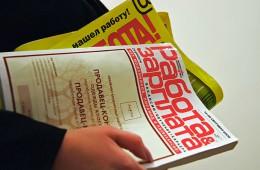 Минтруд: безработных в России становится больше, вакансий — меньше