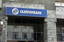 «Газпромбанк» добился у ЦБ дешевых денег для проекта Игоря Ротенберга