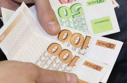 Альфа-Банк возвращает АСВ банкоматы Мастер-Банка
