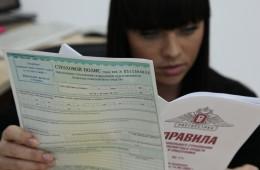 Страховые выплаты за вред пострадавшим в ДТП с 1 апреля вырастут до 500 тыс. рублей