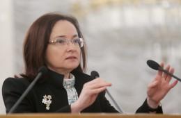 Банк России рассмотрит вопрос об уровне ключевой ставки