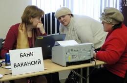 Питерские депутаты предлагают наказывать безработных