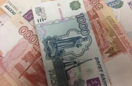«Золотая корона» разместит в ЦБ страховой депозит на 1 млрд рублей