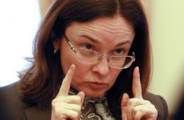 СМИ: правительство сокращает обещанную господдержку банкам на 130 млрд рублей