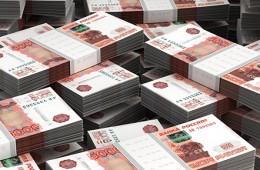СМИ: ВЭБ получит обещанные 300 млрд рублей из ФНБ и 30 млрд из бюджета