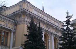 ИпоТек Банк остался без лицензии