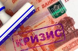 ЦБ намерен проводить проверки эмитентов на основании жалоб акционеров и инвесторов