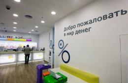 Контроль над «Связной банк» перешел от Максима Ноготкова к Олегу Малису