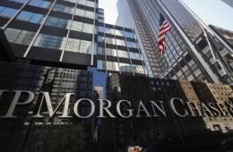 Четыре крупнейших банка признают себя виновными