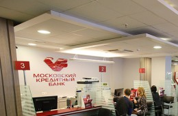 Московский Кредитный Банк намерен продать свои акции НПФ