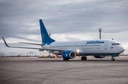 Авиакомпания «Победа» может начать международные перевозки зимой 2015 года