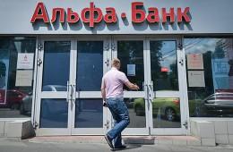 Менеджеры трех банков подозреваются в незаконном обналичивании средств