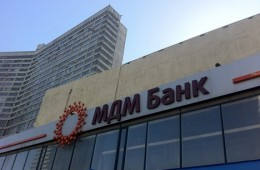 Группа «Бин» может стать акционером МДМ Банка