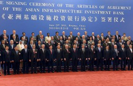 Россию вписали в рецепт инвестиций по-пекински