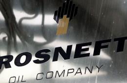 «Роснефть» заинтересовалась пенсионными деньгами
