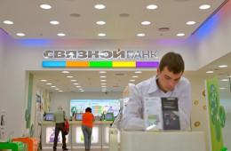 Банк «Связной» попытается найти санатора до сентября