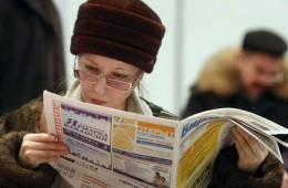 Медведев: размер пособия по безработице должен стимулировать к поиску работы