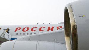 «Россию» возглавил экс-банкир