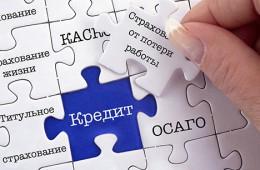 АСВ выбрало Россельхозбанк для выплаты страховки вкладчикам Тайм Банка и ОБПИ