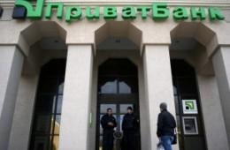 «ПриватБанк», принадлежащий Коломойскому, инициирует арбитраж против РФ в Гааге
